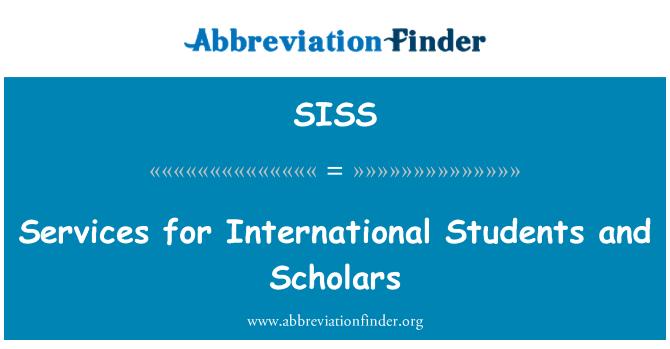 SISS: Uluslararası öğrenciler ve bilim Hizmetleri