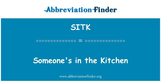 SITK: Keegi köögis