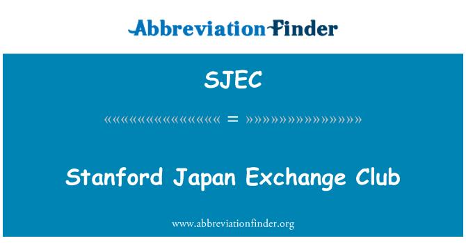 SJEC: Stanford Japan Exchange Club