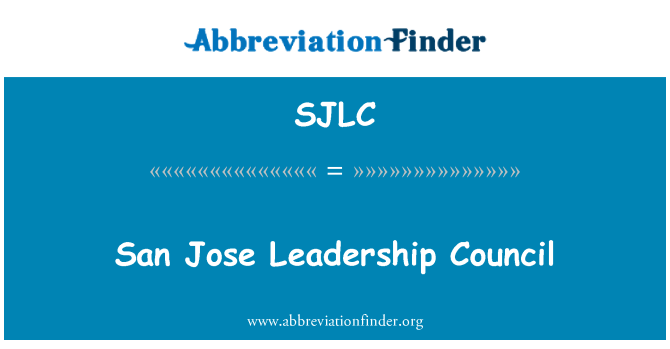 SJLC: 圣何塞领导委员会