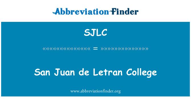 SJLC: San Juan de Letran 大学