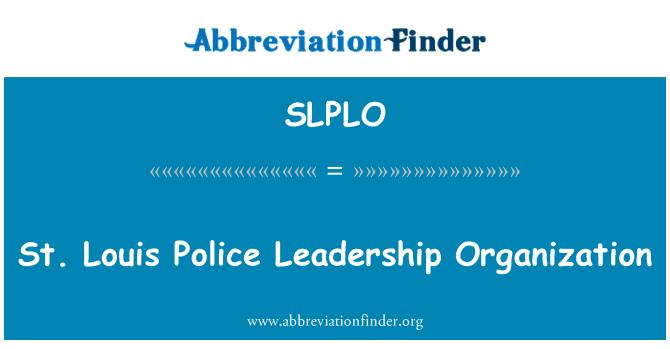 SLPLO: 圣 Louis 警察领导组织