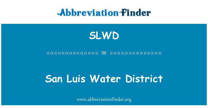 SLWD: San Luis su bölgesi