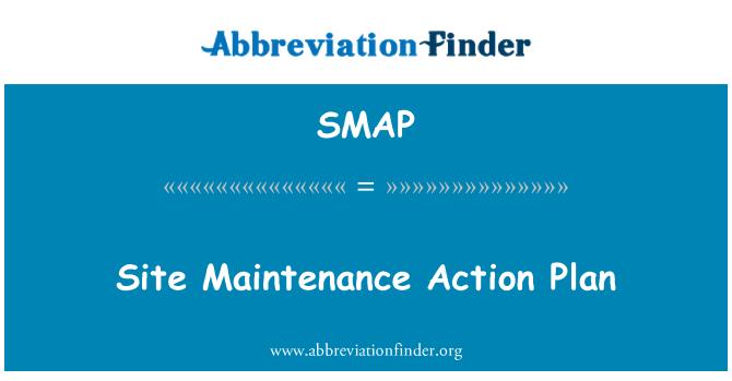 SMAP: साइट रखरखाव कार्य योजना