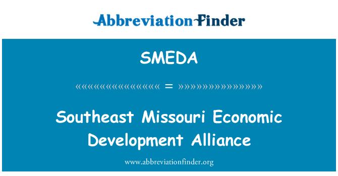 SMEDA: Alianza de desarrollo económico de sudeste de Missouri