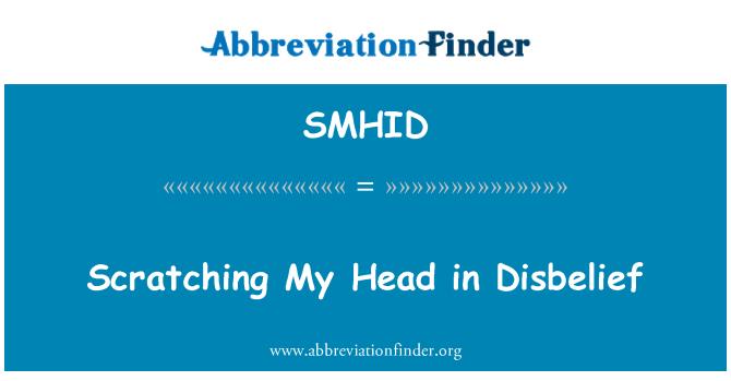 SMHID: 抓我的头在怀疑