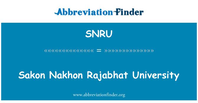 SNRU: Universidad de Rajabhat de Sakon Nakhon