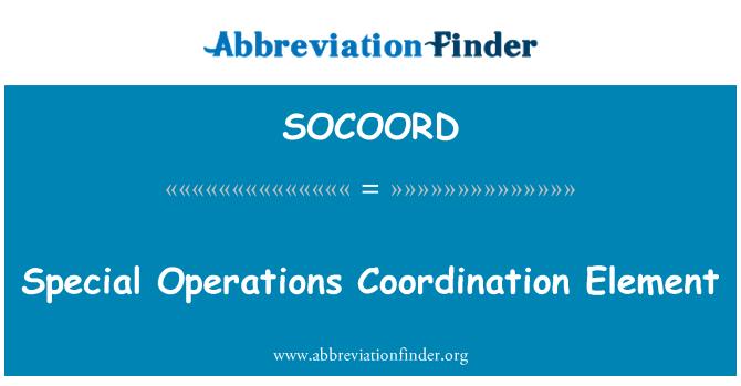 SOCOORD: विशेष संचालन समन्वय तत्व