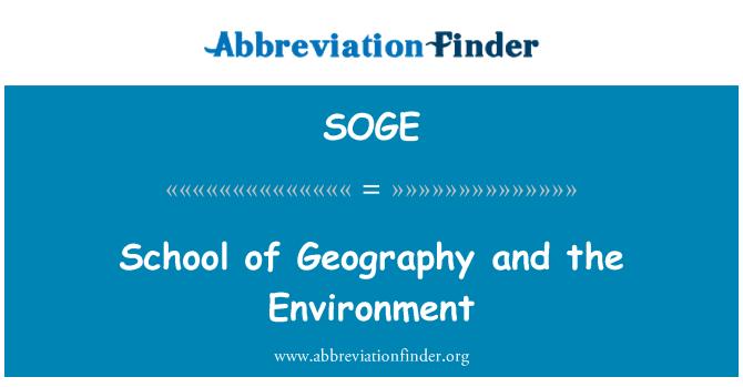 SOGE: 学校的地理和环境