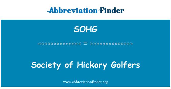 SOHG: Society of Hickory Golfers