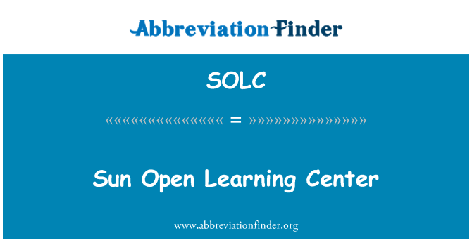 SOLC: سورج اوپن لرننگ سینٹر