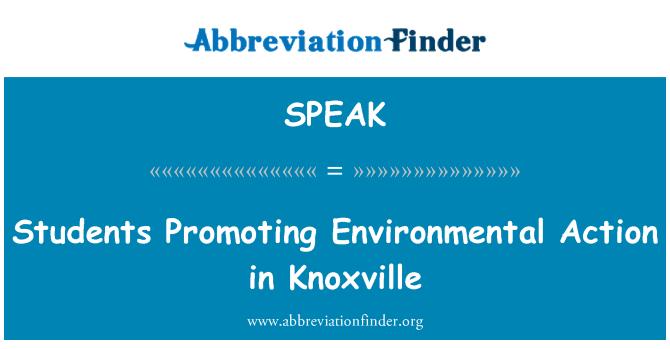 SPEAK: Estudiantes promoviendo medidas ambientales en Knoxville