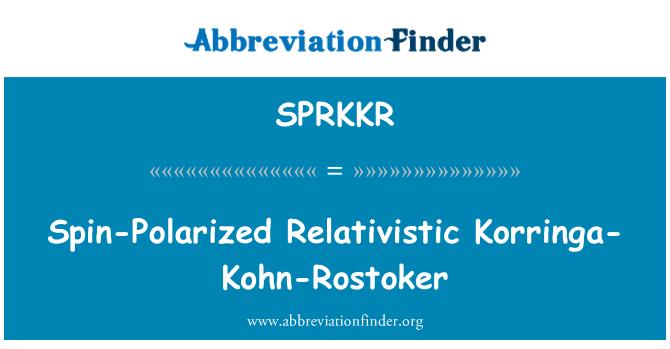 SPRKKR: 自旋极化相对论 Korringa-科恩-Rostoker