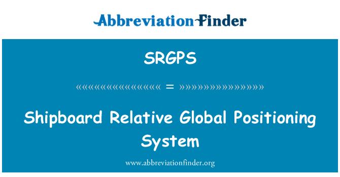 SRGPS: شاپبوآرد بہ عالمی مقامیابی نظام