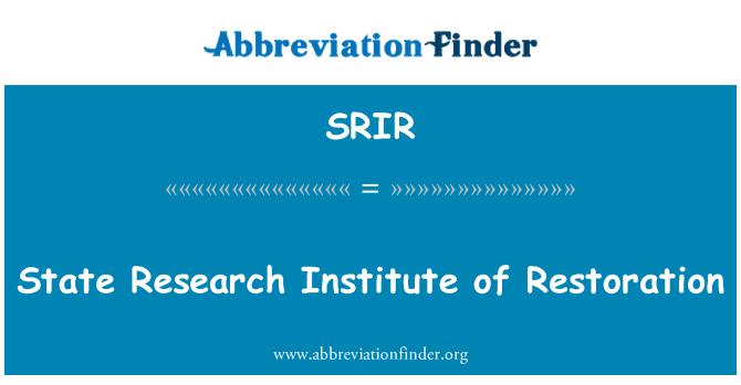 SRIR: State Research Institute of Restoration