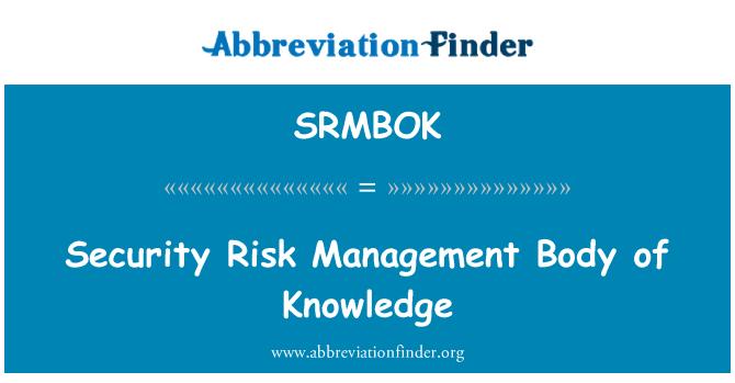 SRMBOK: 安全风险管理机构的知识