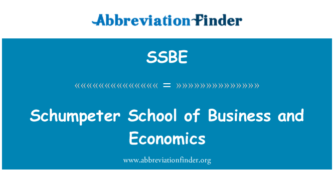 SSBE: بزنس اور معاشیات کے سچمپیٹار سکول