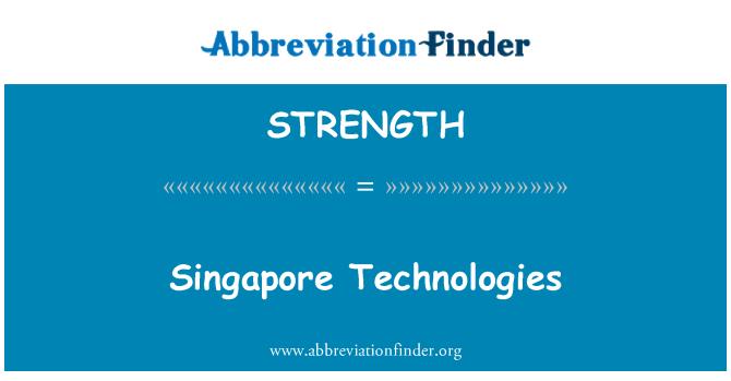 STRENGTH: 新加坡技术