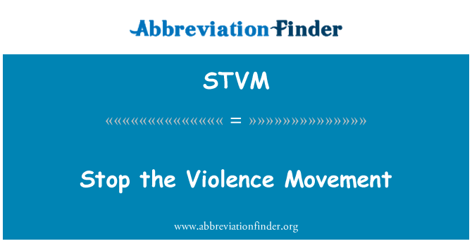 STVM: हिंसा आंदोलन बंद करो