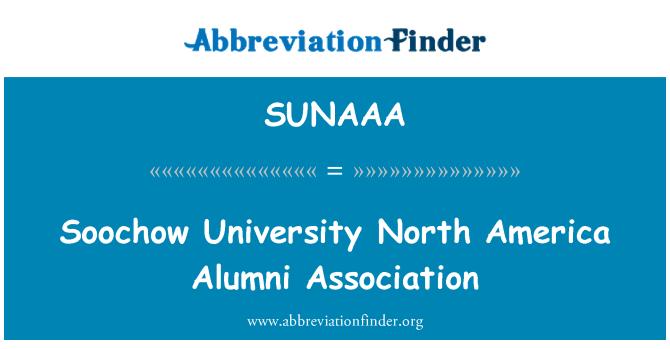 SUNAAA: Soochow University North America Alumni Association