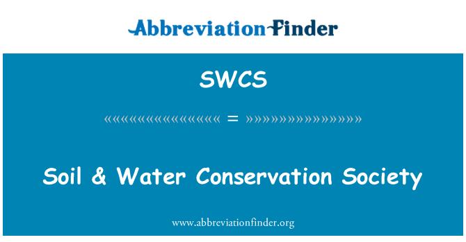SWCS: Toprak & su koruma Derneği