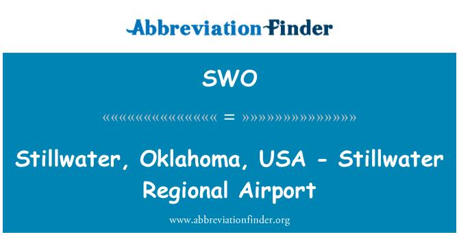 SWO: 斯蒂尔沃特,俄克拉荷马州,美国-斯蒂尔沃特区域机场