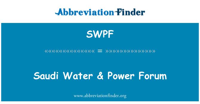 SWPF: Arabia Saudita agua & Foro de energía