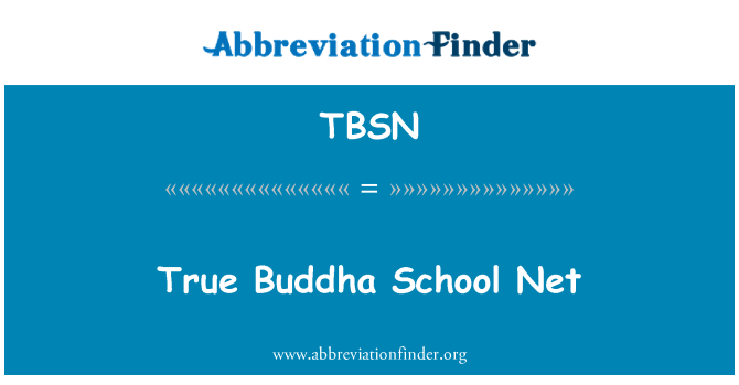 TBSN: True Buddha School Net