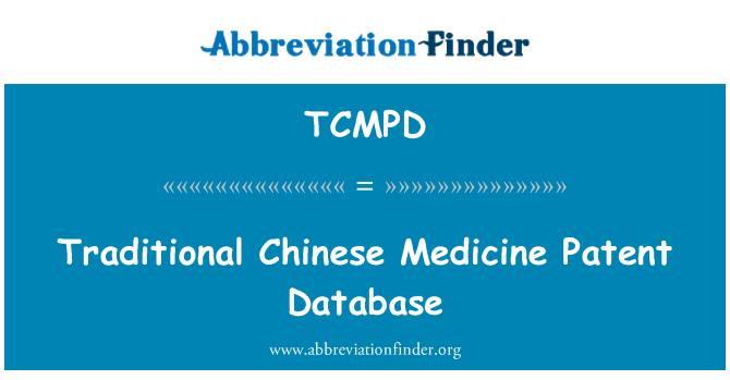 TCMPD: 传统中医药专利数据库