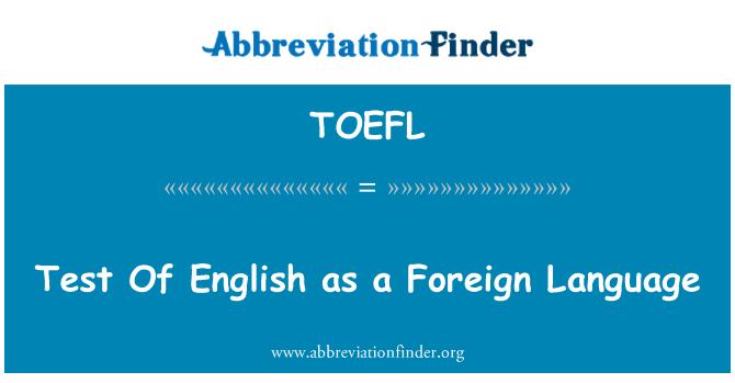TOEFL: एक विदेशी भाषा के रूप में अंग्रेजी की परीक्षा