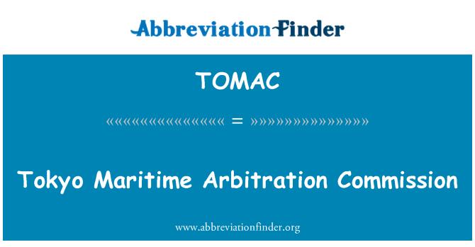 TOMAC: Tokyo Maritime Arbitration Commission