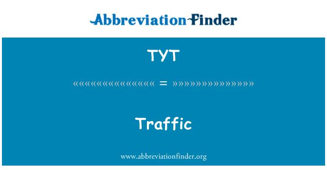 TYT: 交通