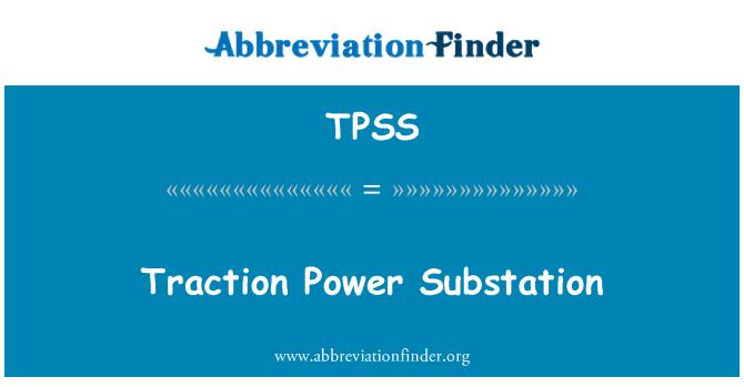 TPSS: Subestación eléctrica de tracción