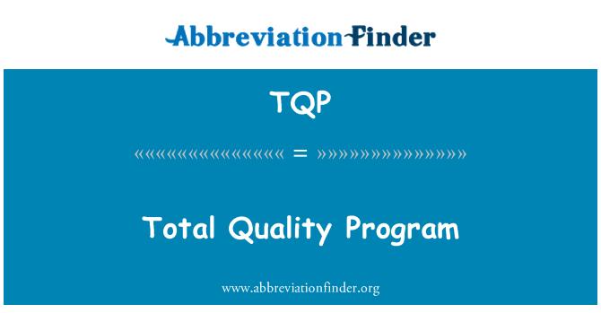TQP: 总质量计划