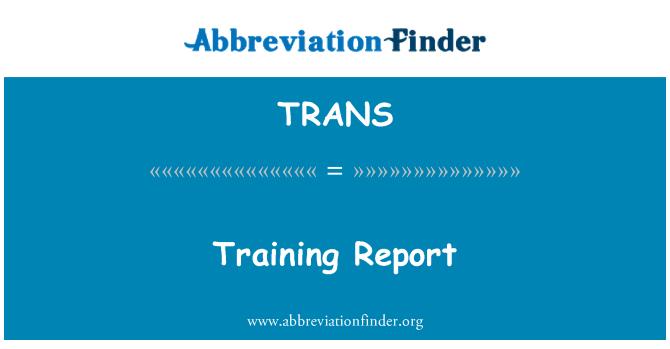TRANS: 培训报告