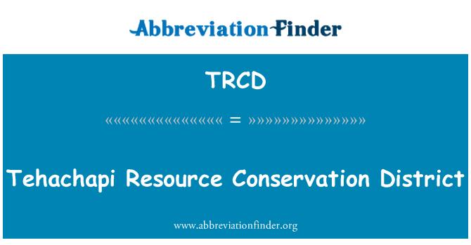 TRCD: 蒂哈查皮资源养护区