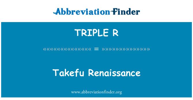 TRIPLE R: Mino renacimiento