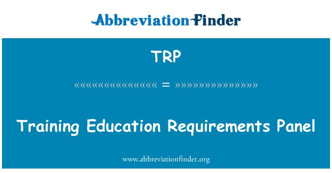 TRP: 培训教育要求小组