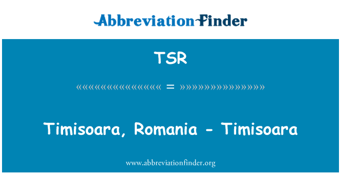 TSR: Timisoara, Romania - Timisoara