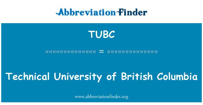 TUBC: 不列颠哥伦比亚省技术大学
