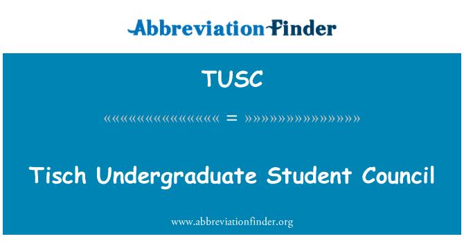 TUSC: Tisch lisans Öğrenci Konseyi