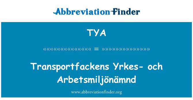 TYA: Transportfackens Yrkes- och Arbetsmiljönämnd