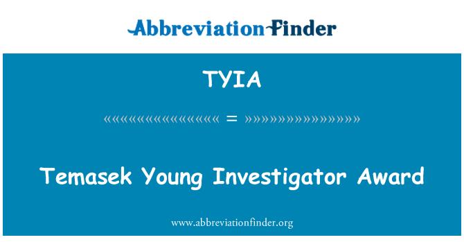 TYIA: Temasek Genç Araştırmacı Ödülü