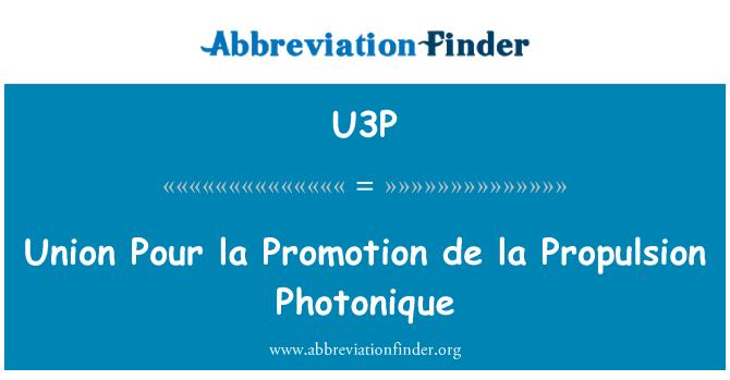 U3P: 联盟倒拉促进 de la 推进 Photonique