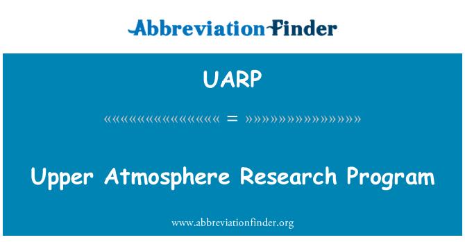 UARP: Üst atmosfere araştırma programı