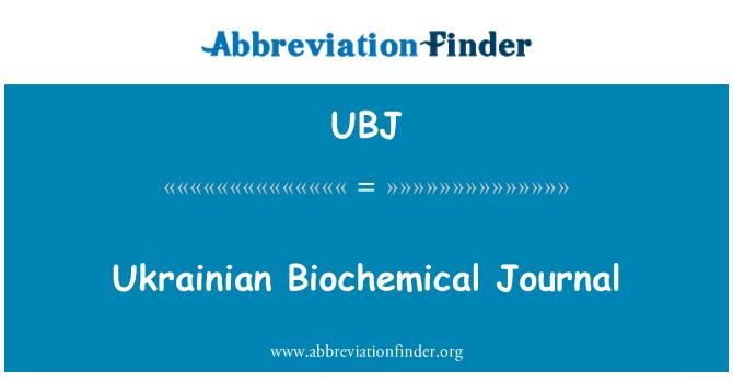 UBJ: Ukrainian Biochemical Journal