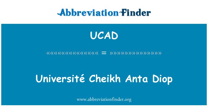 UCAD: Université Cheikh Anta Diop
