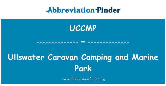 UCCMP: Ullswater Caravan Camping and Marine Park