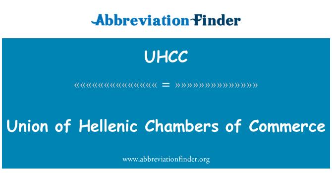 UHCC: Union of Hellenic Chambers of Commerce