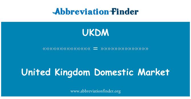 UKDM: 英国国内市场